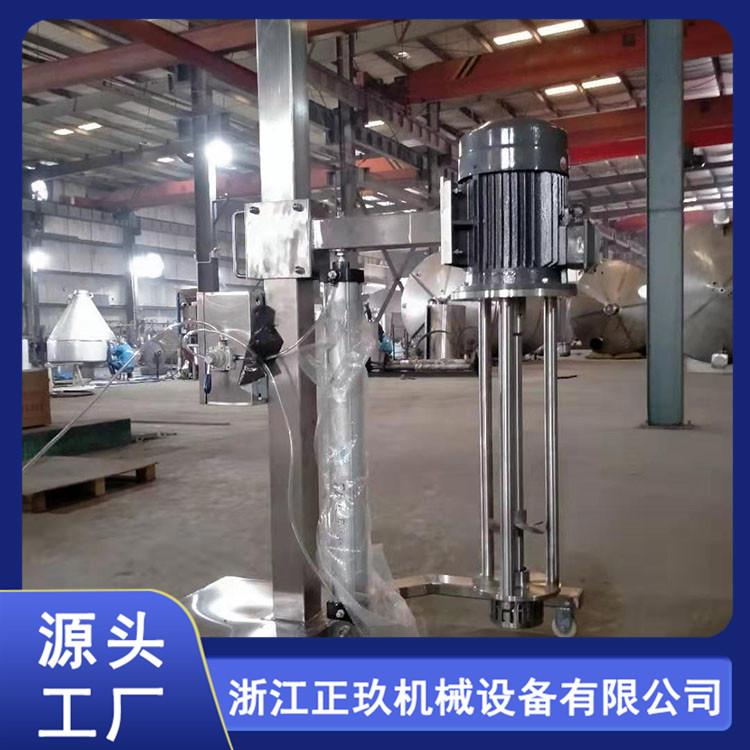 寧波升降式乳化機