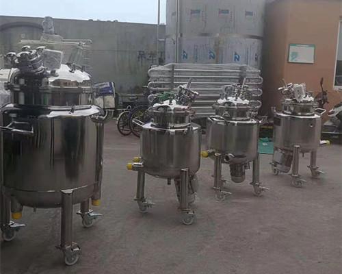 湖北武漢磁力攪拌罐案例