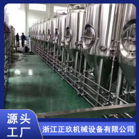 珠海啤酒發酵設備