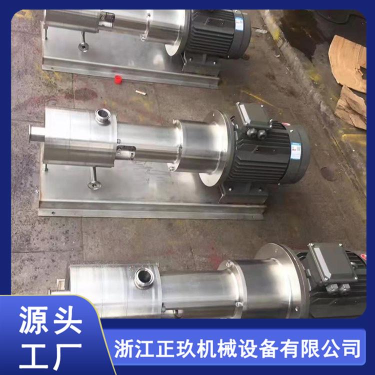 均質乳化泵