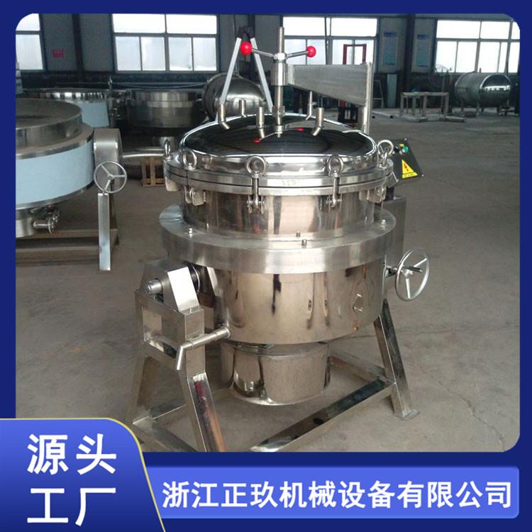 寧波蒸煮鍋