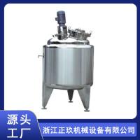 珠海發酵罐