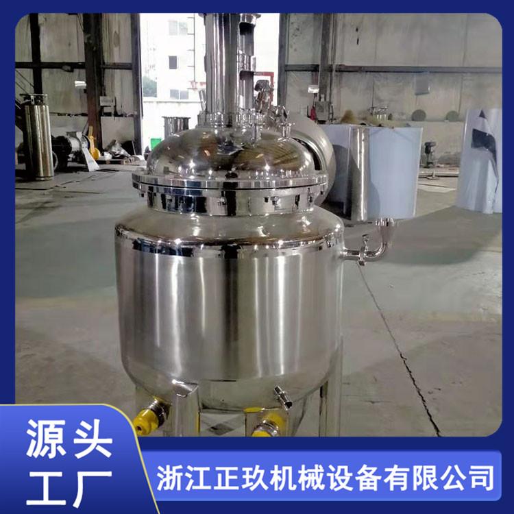 電加熱反應釜