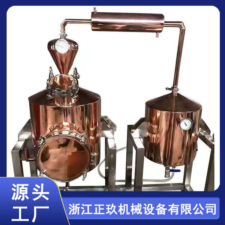 紫銅蒸餾設備