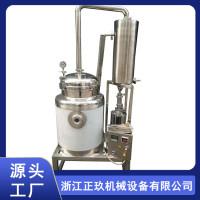 威士忌蒸餾設備
