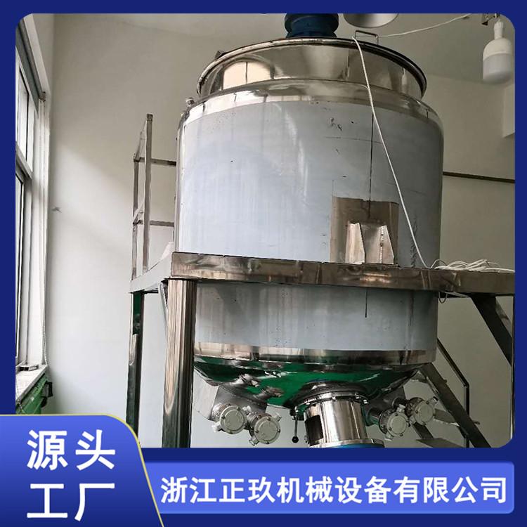 液體乳化罐