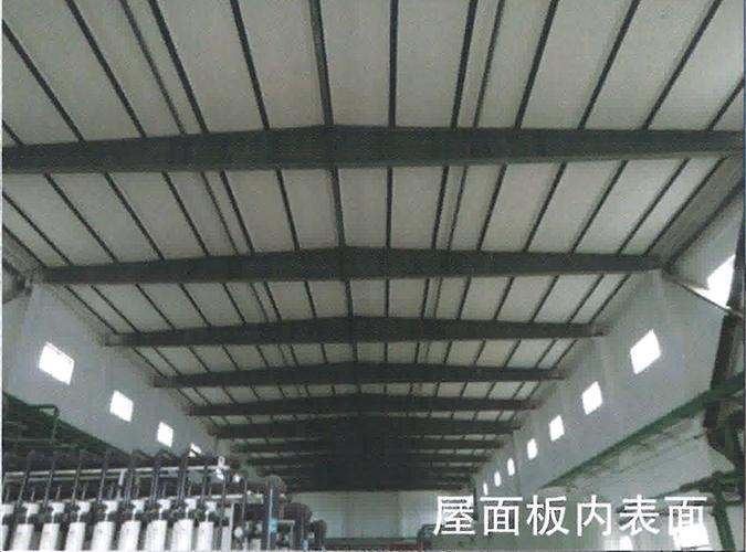 钢框骨架轻型屋面板