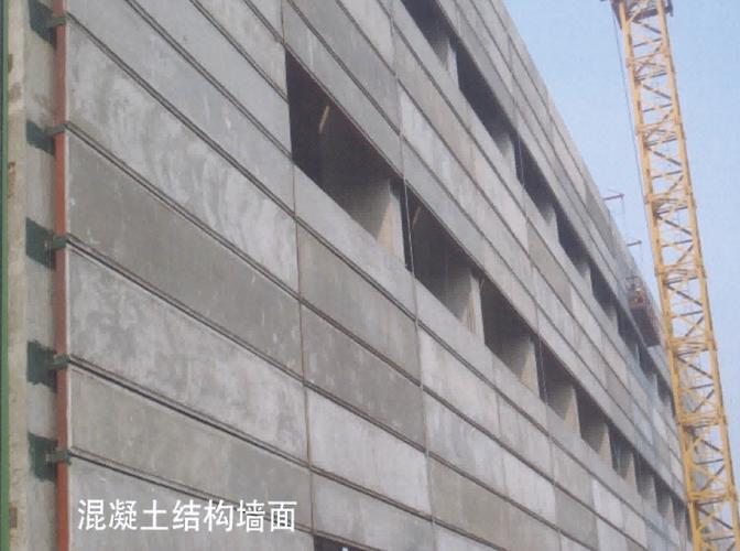 钢框骨架轻型墙面板