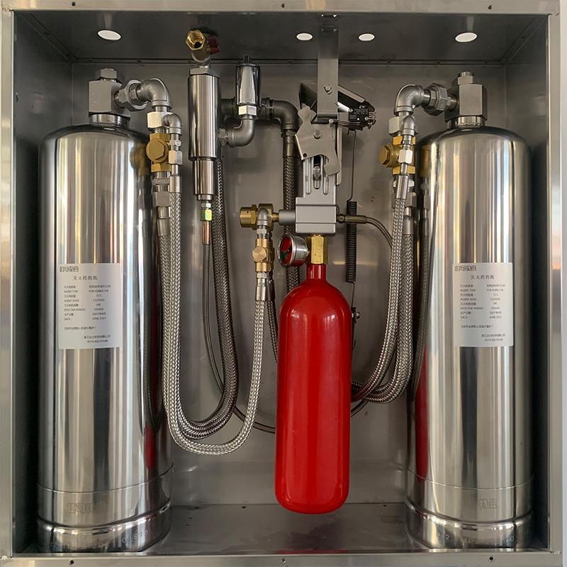 双瓶组灭火系统