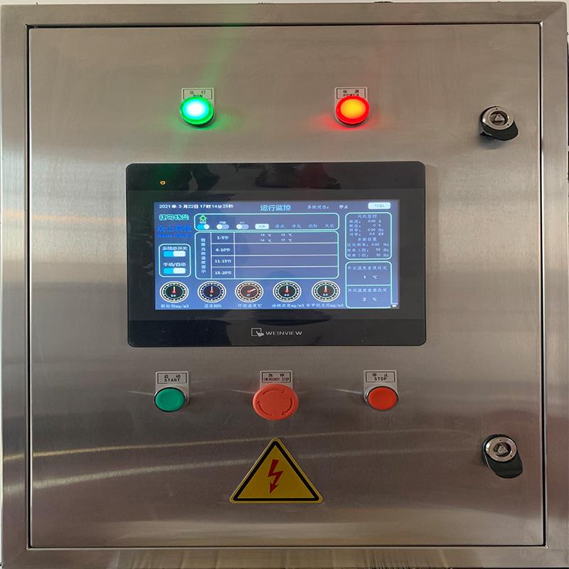 智能烟罩控制箱
