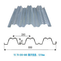 YX75-293-880樓承板