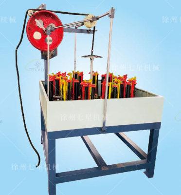 繩纜編織機