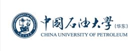 中國石油大學