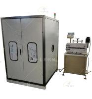 QX90-64錠-臥式編織機