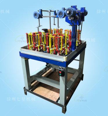 QX90-16錠4頭編織機