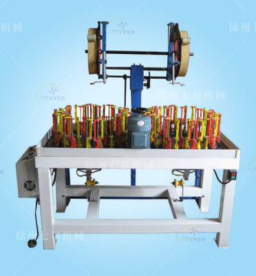 QX80-40-2高速編織機