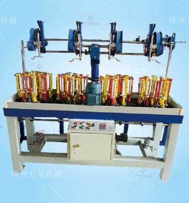 QX90-16X4編織機