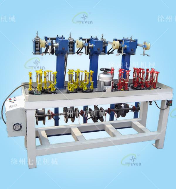 QX90-3-7-9錠編織機