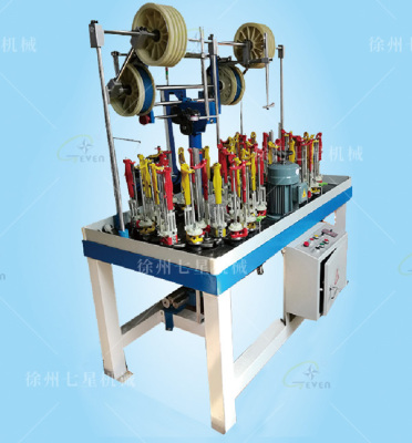 QX130-24錠X2編織機