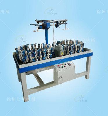 QX90-48X2編織機