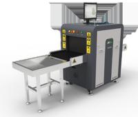 ZKX5030 X射線安全檢查設備