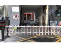 車牌識別+柵欄道閘