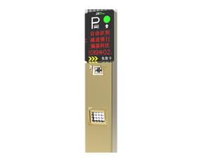 LPR6600