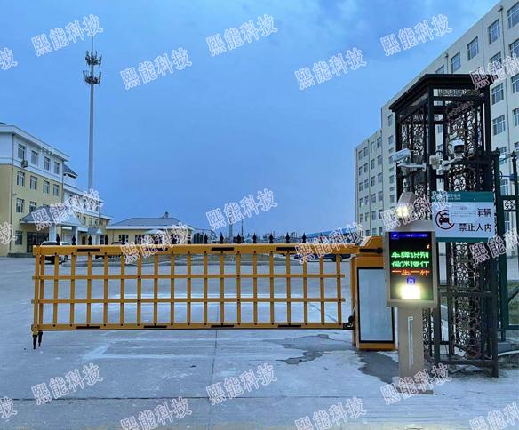 寶泉嶺電業局