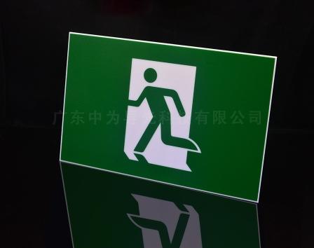 珠海标志灯导光板