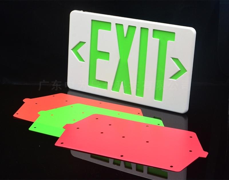 标志灯导光板