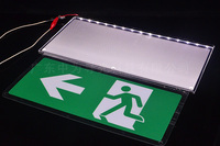 led背光源厂家向智能化系统运用发展趋势