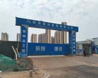 贛州工地實名制系統