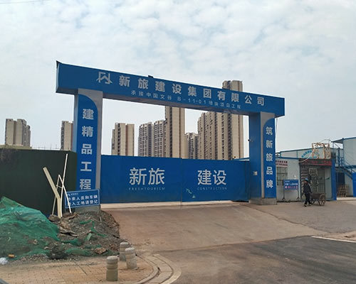 赣州工地实名制系统