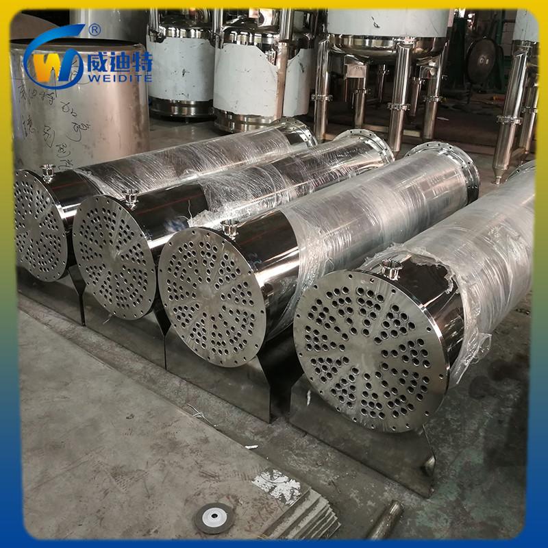 不銹鋼冷凝器