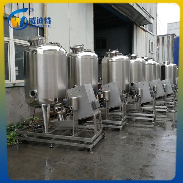 杭州高速乳化罐