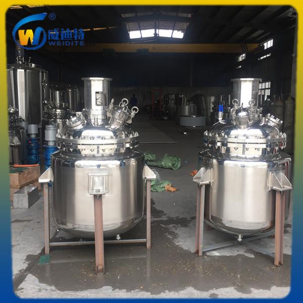 杭州磁力攪拌罐