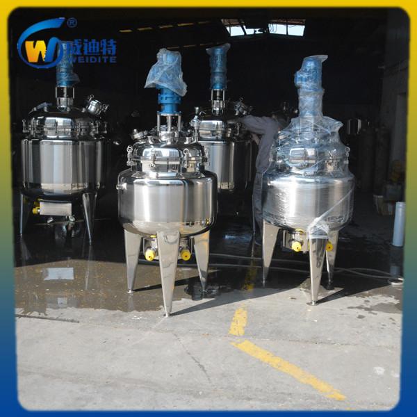 南京不銹鋼高壓反應釜