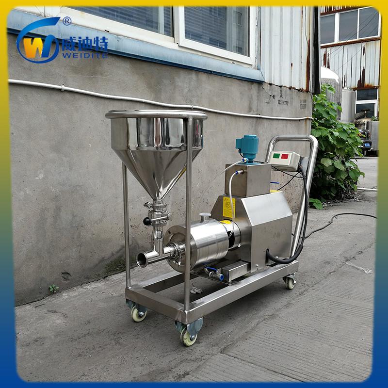 可移動三級乳化泵