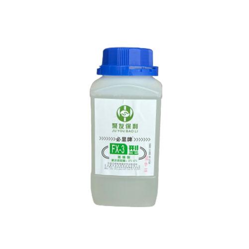 FX-3型防銹劑