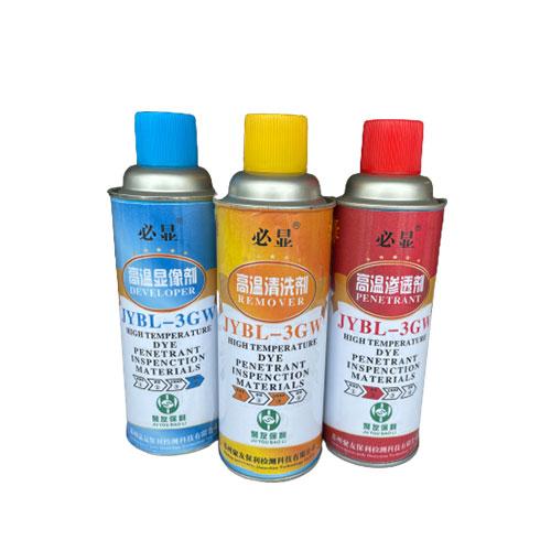 JYBL-3GW著色滲透探傷劑