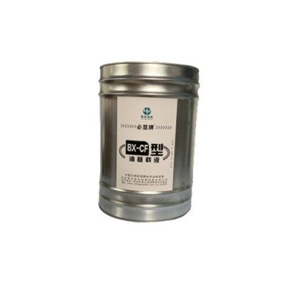 BX-CF油基載液