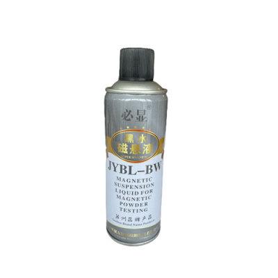 JYBL-BW黑水磁懸液