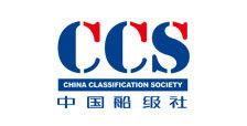 中國船級社