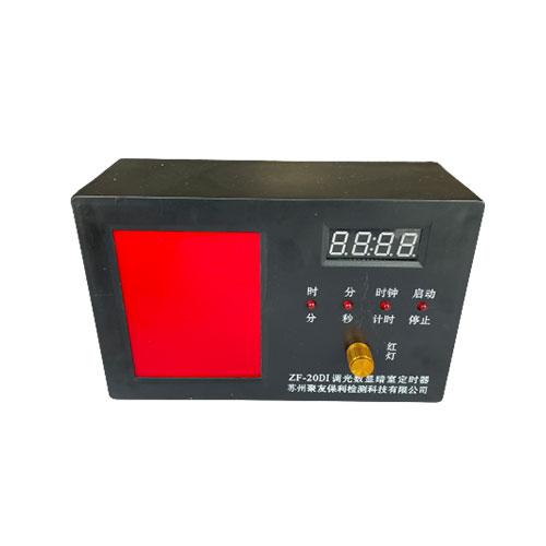 ZF-20DI調光數顯暗室定時器