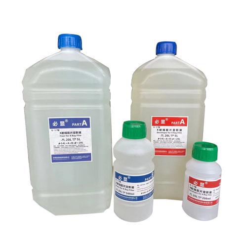 G-17射線膠片沖洗套液(手洗機洗兩用型)