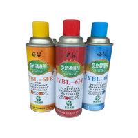 JYBL-6F熒光著色滲透探傷劑