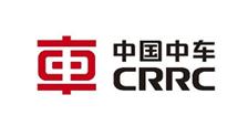 中國中車股份有限公司
