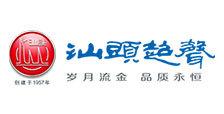 廣東汕頭超聲