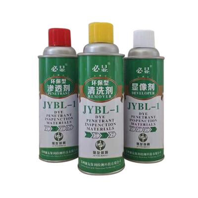 JYBL-1著色滲透探傷劑