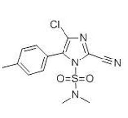 氰霜唑Cyazofamid